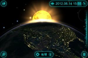 Solar Walk – 3Dのソーラーシステムモデル
